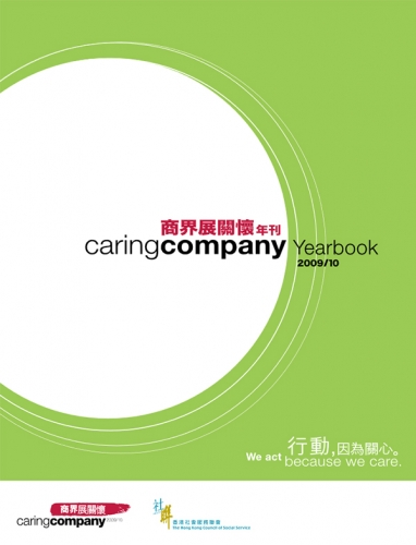 Caring Company Yearbook 2009/10