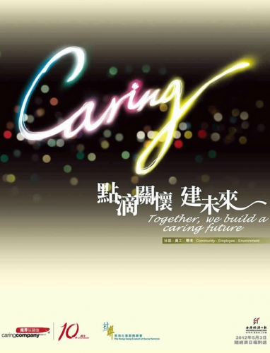 Caring Company Yearbook 2011/12