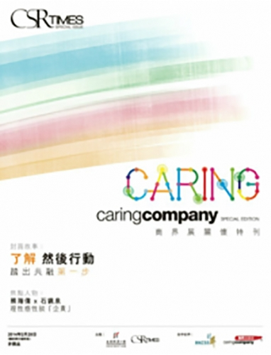 CSR Times Special Issue - Caring Company Special Edition 2014