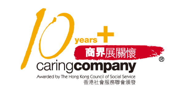 10 Years Plus Caring Company Logo